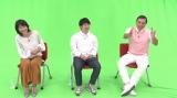 (左から)田中美佐子、若林正恭、春日俊彰(C)テレビ東京