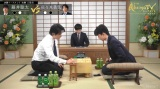 『AbemaTVトーナメント Inspired by 羽生善治』の決勝戦の模様