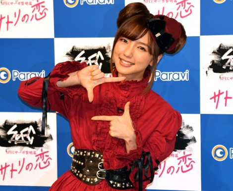 真野恵里菜 (C)ORICON NewS inc.