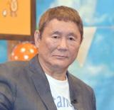 『27時間テレビ』総合司会のビートたけし (C)ORICON NewS inc.