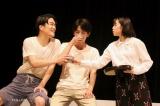 9月30日深夜、テレビ東京で舞台『大きな虹のあとで〜不動四兄弟〜』(主催:研音)を初放送