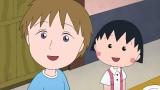 さくらももこさん追悼特別番組として放送される『映画 ちびまる子ちゃん イタリアから来た少年』(C)2015 SP/F.N.T.H.Y.FNS