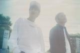 ドラマ『昭和元禄落語心中』主題歌にゆずの新曲「マボロシ」が決定