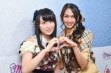 AKB48川本紗矢とJKT48ステフィが「日本インドネシア国交樹立60周年親善サポーター」として短期交換留学(C)AKS/(C)JKT48 Project