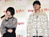 映画『響 -HIBIKI-』学生限定公開直前イベントに出席した(左から)平手友梨奈、板垣瑞生 (C)ORICON NewS inc.
