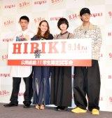 映画『響 -HIBIKI-』学生限定公開直前イベントの模様 (C)ORICON NewS inc.