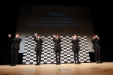 新オフィシャルファンクラブ『Milky』のオープニングセレモニーを開催した超新星改めSUPERNOVA