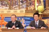 『今夜はナゾトレ』に出演する(左から)トシ、宇治原史規(C)フジテレビ