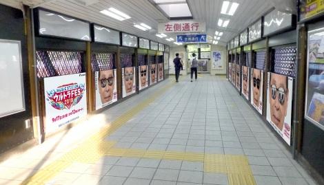 『Mステ ウルトラFES 2018』特大ポスター。東京・JR原宿駅には全24パターンを掲出(C)テレビ朝日