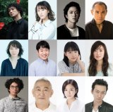 読売テレビ・日本テレビ系木曜ドラマF『ブラックスキャンダル』新キャスト