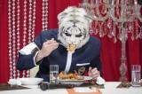 『ゴチ』秋から新メンバーがホワイトタイガーの特殊メイクで登場(C)日本テレビ