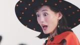 「綾瀬はるかにハロウィン・サプライズ!」マジシャンのドッキリに驚く綾瀬はるか