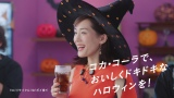 「綾瀬はるかにハロウィン・サプライズ!」