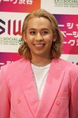 渋谷ダイバーシティエバンジェリスト(多様性伝道師)に任命された、りゅうちぇる (C)oricon ME inc.