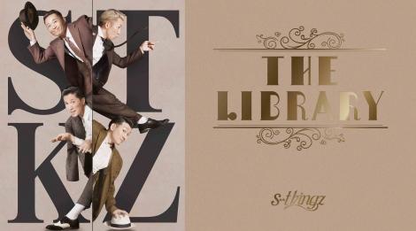 ダンスパフォーマンスグループ「s**t kingz」が公演曲を凝縮した初アルバムをリリース決定