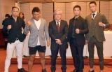 パンクラス・レベルス完全グループ化会見に出席した(左から)不可思、北岡悟、TOKYO-MX番組担当者、石渡伸太郎、梅野源治 (C)ORICON NewS inc.