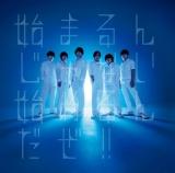 関ジャニ∞のシングル「ここに」が917付オリコン週間シングルランキングで1位