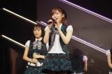 指原莉乃=HKT48チームH『RESET』公演初日より(C)AKS
