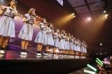 「ジグソーパズル48」=HKT48チームH『RESET』公演初日より(C)AKS