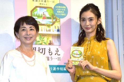 サムネイル (左から)阿川佐和子、押切もえ (C)ORICON NewS inc.