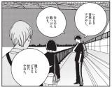『バジーノイズ』の場面カット (C)むつき潤/小学館