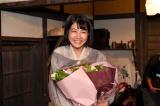 日曜劇場『この世界の片隅に』をクランクアップさせた松本穂香 (C)TBS