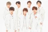 Kis-My-Ft2の新曲「君、僕。」のミュージックビデオが公開