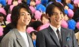 映画『覚悟はいいかそこの女子。』完成披露上映会に出席した(左から)伊藤健太郎と中川大志 (C)ORICON NewS inc.