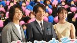 映画『覚悟はいいかそこの女子。』完成披露上映会に出席した(左から)伊藤健太郎、中川大志、 唐田えりか(C)ORICON NewS inc.