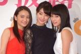 女優転身宣言をした(左から)岡田結実、宮本茉由、玉田志織 (C)ORICON NewS inc.