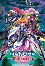『魔法少女リリカルなのは Detonation』新ビジュアル (C)NANOHA Detonation PROJECT