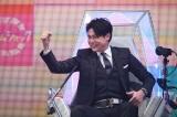 9月26日放送、テレビ朝日系『ザ・タイムショック』吉村崇(平成ノブシコブシ)(C)テレビ朝日