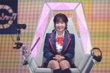 9月26日放送、テレビ朝日系『ザ・タイムショック』惣田紗莉渚(SKE48)(C)テレビ朝日