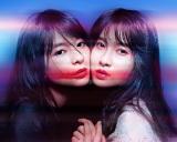 『累 -かさね-』は9月7日公開 (C)2018映画「累」製作委員会(C)松浦だるま/講談社