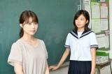 10月スタートの連続ドラマ『中学聖日記』に出演する新人女優・小野莉奈(右)と有村架純 (C)TBS