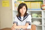10月スタートの連続ドラマ『中学聖日記』に出演する新人女優・小野莉奈 (C)TBS