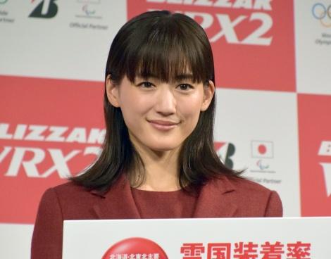 天然っぷりを発揮した綾瀬はるか=『ブリヂストン 2018 BLIZZAK』プロモーション発表会 (C)ORICON NewS inc.