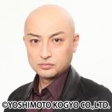 新垣結衣×松田龍平W主演連ドラ『獣になれない私たち』に出演する山内圭哉