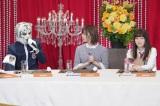『ゴチ』秋から新メンバー ホワイトタイガーの特殊メイクで登場(C)日本テレビ