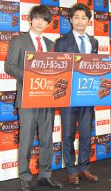 ロッテ『ポリフェノールショコラ』Webドラマ完成披露試写会に出席した(左から)吉沢亮、安田顕 (C)ORICON NewS inc.