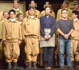 (左から)おばたのお兄さん、ワッキー、大林素子、藤森一朗氏 (C)ORICON NewS inc.