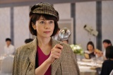 9月14日放送、テレビ朝日系『科捜研の女スペシャル』より。マリコ(沢口靖子)がシャーロック・ホームズに?(C)テレビ朝日