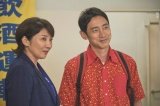 「ウエディングドレス連続殺人事件」の捜査がヤマ場に(C)テレビ東京