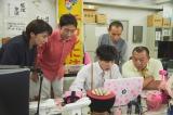 役立たずのゼロ係のメンバーは、本条靖子(安達祐実)を救えるのか(C)テレビ東京