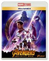 『アベンジャーズ/インフィニティ・ウォー MovieNEX』 (C)Marvel Studios 2018