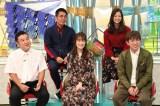 14日放送の『モノシリーのとっておき 秋のビックリ映像祭3時間SP』の模様(C)フジテレビ
