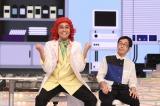 21日放送のバラエティー番組『爆笑そっくりものまね紅白歌合戦スペシャル』の模様(C)フジテレビ