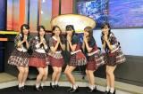 タイの人気番組『RUENG LAO CHAO NEE』に出演したAKB48(C)AKS