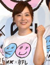 『テレビ65年 NHK×日テレ コラボデー』の記者会見に出席した水卜麻美アナウンサー (C)ORICON NewS inc.