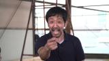 フジテレビ16日放送『白昼夢』より(C)フジテレビ